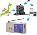 防災ラジオのメディアトライ -音声告知放送システムの専業メーカー